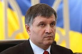 Սաակաշվիլին պետական հանցագործ է. Արսեն Ավակով