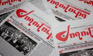 «Ժողովուրդ». ԵԽ պատգամավորները թերահավատ են, որ Հայաստանը կստորագրի ԵՄ հետ նոր համաձայնագիրը