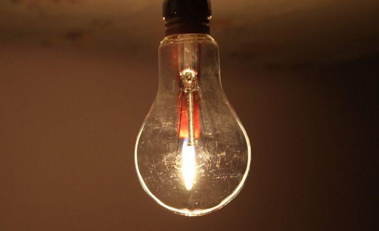 ՀԷՑ-ը տեղեկացնում ՝ լույս չի լինելու