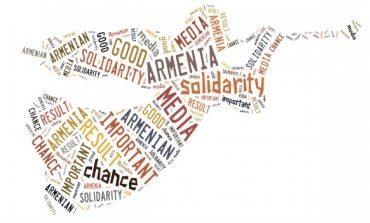 Յուլիուս Ֆուչիկի մահվան օրը նշվում է որպես լրագրողների համերաշխության միջազգային օր