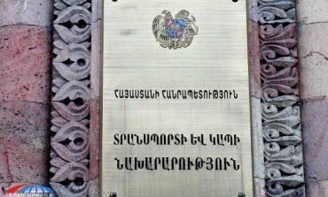 «Հայկական ժամանակ». ՏԿՏՏՆ շենքում ռումբի կեղծ ահազանգի համար կասկածվում է նախարարության աշխատակիցը