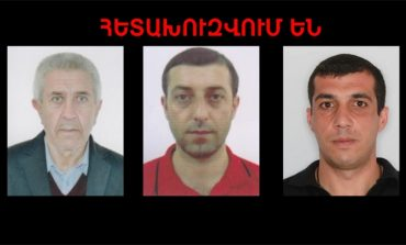 ՏԵՍԱՆՅՈՒԹ. Հետախուզվում են «Թուֆենկյան» հյուրանոցի մոտ տեղի ունեցած սպանության մեջ կասկածվողները