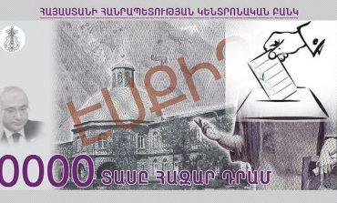 ՖՈՏՈ. Հայտնի տաքսիստի, Մուկուչյանի նկարները՝ թղթադրամին. այլընտրանքային էսքիզներ ֆեյսբուքյան օգտատերերի կողմից