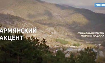 ՏԵՍԱՆՅՈՒԹ. Россия 24-ի անդրադարձը. «Ինչո՞ւ եք մեզանից թաքցրել հայկական գինին»