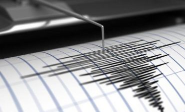 ՀՀ ԱԻՆ-ում կրկին երկրաշարժ են արձանագրել