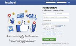 Facebook-ը կարգելի կորոնավիրուսի բուժում խոստացող գովազդները