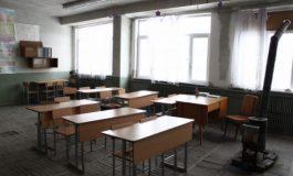 ՏԵՍԱՆՅՈՒԹ. Դպրոցի տնօրենը հափշտակել է աշխատակիցների պարգևավճարների գումարները