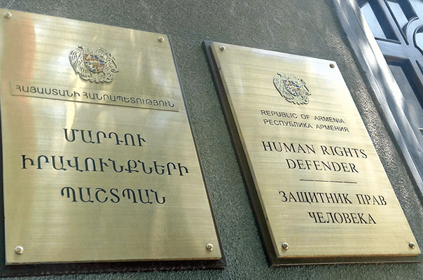 ՄԻՊ ներկայացուցիչներն այցելել են Ոստիկանության բաժին բերման ենթարկվածներին