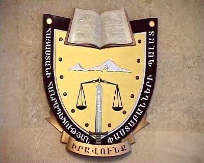 ՓՊ նախագահն ու խորհուրդը այս ինստիտուտը վերածել են գործիքի իշխանությունների ձեռքում. Հայտարարություն