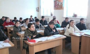 ՏԵՍԱՆՅՈՒԹ. Դպրոցներին հորդորել են զգոն լինել