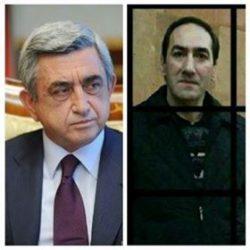 Խնդրում եմ ներում շնորհեք. ցմահ դատապարտյալի բաց  նամակը Սերժ Սարգսյանին