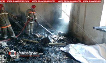 Ահասարսուռ դեպք Արմավիրում. 61-ամյա տղամարդուն սպանել են, ապա տան մեջ այրել. մարմնում բազմաթիվ մետաղական կտորներ են հայտնաբերվել