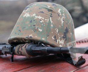 Հոսպիտալում ՀՀ ՊՆ զինծառայող է մահացել