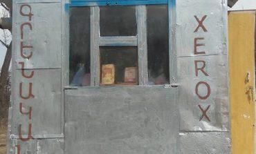 Ծրագրավորման բուդկա Հայաստանում