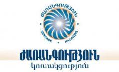 Ապրիլի 5-ը Նոր Հայաստանի ընտրության օրը չէ. «Ժառանգություն» կուսակցության հայտարարությունը
