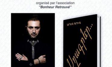 Գրքի շնորհանդես Փարիզում և այցելություն  հերոսի ընտանիքին