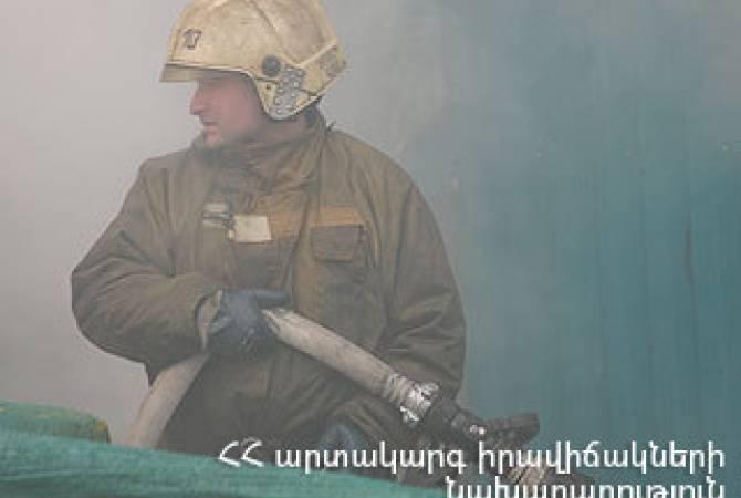 Երևանի շենքերից մեկում այրվել են էլեկտրական հաշվիչները. ծխապատ գոտուց տարհանվել է 18 բնակիչ