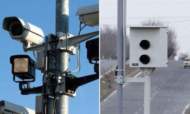 Արագաչափերն ու տեսանկարահանող սարքերը շարունակում են գործել. ՃՈ