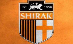 «Շիրակ» ֆուտբոլային ակումբը հայտարարություն է տարածել