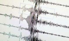 Երկրաշարժ՝ Ադրբեջանում, զգացվել է նաև Հայաստանում
