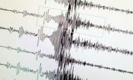 Իրանում տեղի ունեցած երկրաշարժը զգացվել է նաև Հայաստանում
