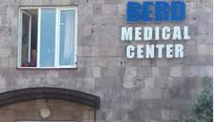 Ծեծի է ենթարկվել Բերդի բժշկական կենտրոնի տնօրենը