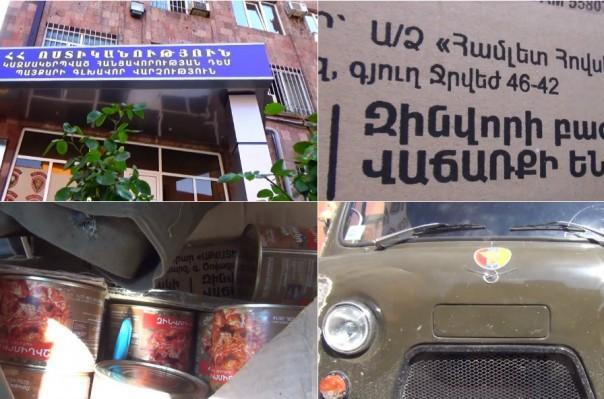ԵԿՄ վարչության շենքից պահածոները բեռնել են  Նազիկ Ամիրյանի ցուցումով. ոստիկանությունը օպերատիվ գործողություն է իրականացրել