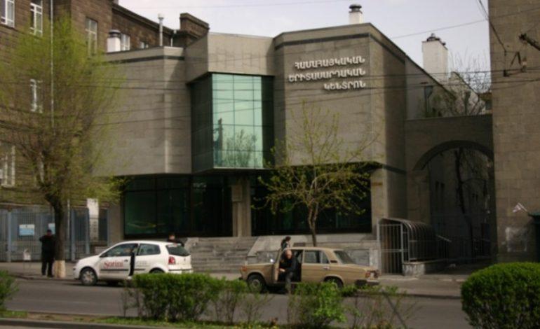 Հայաստանի երիտասարդական հիմնադրամի գործադիր տնօրենին մեղադրանք է առաջադրվել