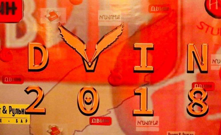 «Դվին»-ը՝ պարողների ինքնաակտուալիզացիայի ամենաբաղձալի հարթակը Հայաստանում (ֆոտոշարք)