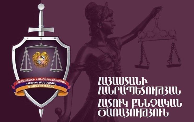 Ռոբերտ Քոչարյանին ազատ արձակելու որոշումն ապօրինի է. Հատուկ քննչական ծառայություն