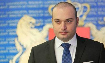 Վրաստանի վարչապետը հրաժարական տվեց