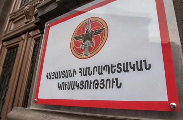 ՀՀԿ–ն քննարկել և հաստատել է ԸՕ նախագծի վերաբերյալ իր դիրքորոշումը, որը կհրապարակվի ԱԺ արտահերթ նիստին