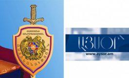 Ոստիկանության 6-րդ վարչությունը Aysor.am-ի խմբագրությունում էր