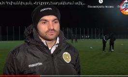 ՏԵՍԱՆՅՈՒԹ. Կա-մո, վար-չա-պետ. Հայաստանի հավաքականի ֆուտբոլիստների կոչը