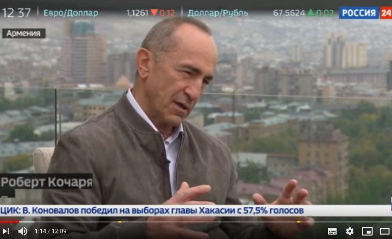 Ռոբերտ Քոչարյանը հարցազրույց է տվել «Россия 24»-ին