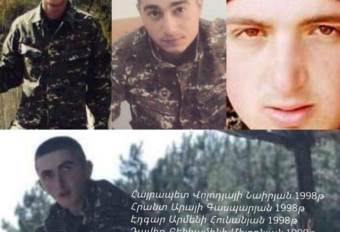 Գորիս-Կուբաթլու ավտոճանապարհին ՊՆ մեքենայի վթարից զոհված 4 զինվորները