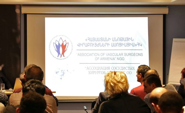 Սկիզբ դրվեց «Հայաստանի անոթային վիրաբույժների ասոցիացիայի» գործունեությանը
