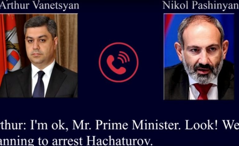 ՏԵՍԱՆՅՈՒԹ. Գաղտնալսել են վարչապետի ու ԱԱԾ տնօրենի հեռախոսազրույցը