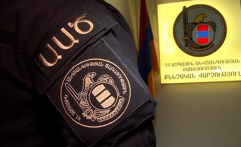 ՀՀ ԱԱԾ աշխատակիցները ձերբակալել են ՀՀ վճռաբեկ դատարանի պաշտոնատար անձի