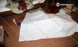 Ջրվեժում կատարված սպանությունը բացահայտվել է. հորը սպանած որդին ձերբակալվել է