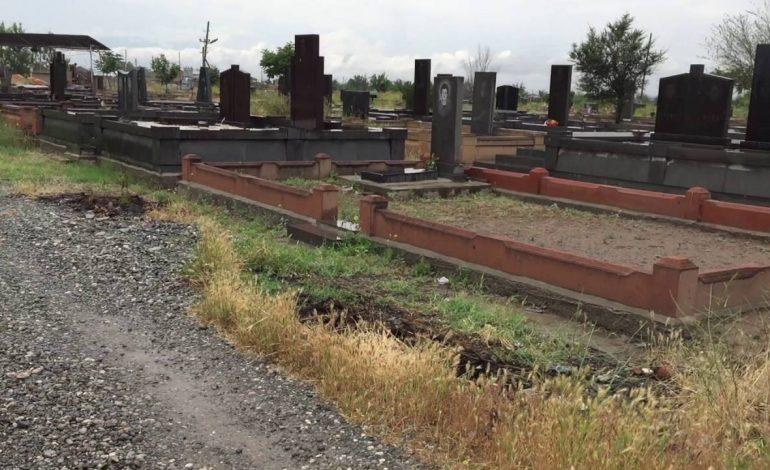 «Ժողովուրդ». Գյումրիում հուղարկավորության համար տարածքներ չկան. Զավթել են գյուղի տարածքն ու որպես գերեզման վաճառել