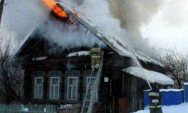 Ողբերգական դեպք. տանը մենակ մնացած 3 մանկահասակ երեխաները կրակի զոհ են դարձել