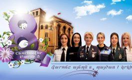 ՏԵՍԱՆՅՈՒԹ. Շնորհավորում են ոստիկանները