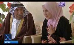 ՏԵՍԱՆՅՈՒԹ.Իրանում 92-ամյա ծերունին ամուսնացել Է 22-ամյա գեղեցկուհու հետ