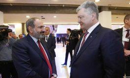 ՏԵՍԱՆՅՈՒԹ. Ուկրաինայի նախագահը բարևներ է փոխանցել Նիկոլ Փաշինյանին. «Անկեղծորեն ցանկանում եմ, որ պարոն Փաշինյանի մոտ ամեն ինչ ստացվի». Պորոշենկո