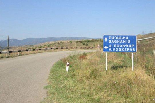 Հակառակորդը մոտ կես ժամ է անդադար կրակում է Բաղանիսի ուղղությամբ. Երևան-Վրաստան միջպետական ճանապարհն այս պահին փակ է