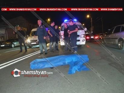 Մահվան ելքով վրաերթ Երևանում. 20–ամյա վարորդը BMW-ով վրաերթի է ենթարկել փողոցը չթույլատրելի հատվածով անցնող հետիոտնին