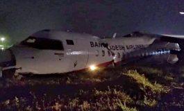 ՏԵՍԱՆՅՈՒԹ. Կրկին ավիավթար. «Biman» ավիաընկերության ուղևորատար ինքնաթիռը վթարի է ենթարկվել