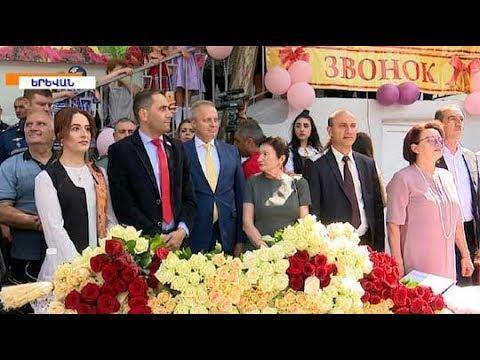 ՏԵՍԱՆՅՈՒԹ. Գ.Ծառուկյանի հանձնարարությամբ՝ ԲՀԿ պատգամավորները Վերջին զանգի առթիվ այցելել են ռուսական դպրոց