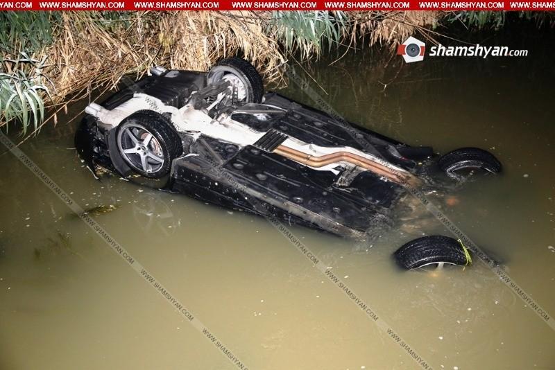 ՖՈՏՈ. Հրազդանի կիրճում օգնության ձայներ են լսվել. BMW-ն ընկել է գետը. զոհվել է ոստիկանության օպերլիազորը. Կա վիրավոր